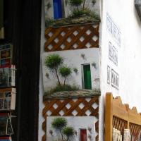 Andaluzie 151